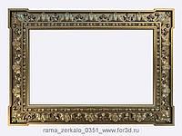 Зеркало резное M106