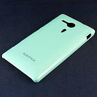 Чехол-накладка для Sony Xperia SP, M35h, C5302, пластиковый, Buble Pack, Бирюзовый /case/кейс /сони