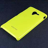 Чехол-накладка для Sony Xperia ZL, L35H, C6502, C6503, C6506, пластиковый, Buble Pack, Лайм /case/кейс /сони