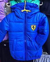 """Детская куртка """"Ferrari"""" оптом 92-116 электрик"""