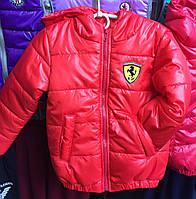 """Детская куртка """"Ferrari"""" оптом 92-116 красная"""