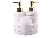 Набор для ванной комнаты и кухни керамический 3 предмета Лилея 437-016