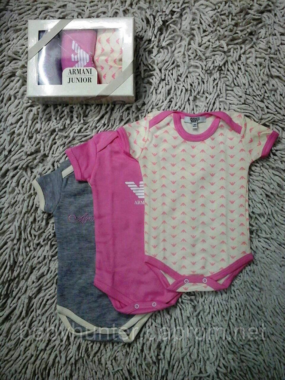 Одежда Для Новорожденных Купить