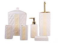 Набор для ванной комнаты и туалета керамический 6 предметов Лара 437-022