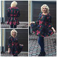 Пальто юбка - солнце  кашемир-платок