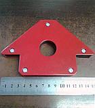 Магнітний тримач магнітний куточок) 50 LB WMA 50, фото 2