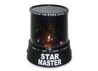 Ночник проэктор звездного неба Star Master Стар Мастер
