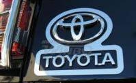 Окантовка логотипа Toyota FJ Cruiser