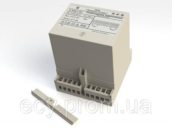 Е 858ЭС Преобразователи измерительные частоты переменного тока, фото 2