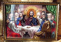 Икона Тайная вечеря вышитая бисером 55*38 см, фото 1
