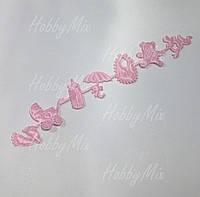 Аппликация BABY_pink 7 шт., фото 1