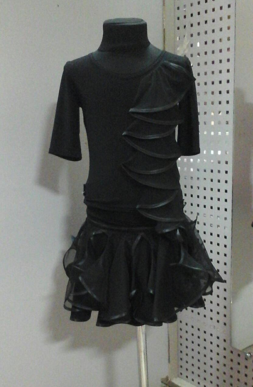 Ералаш юбка