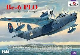 Сборная модель летающей лодки ' БЕ-6 \  PLO \'    1\144     Amodel