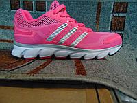 Женские повседневные кроссовки Adidas Adiprene розовые