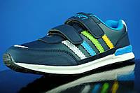 Синие подростковые кроссовки, 33
