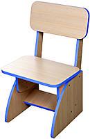 Растущий стульчик (Синий)