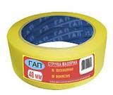 Лента малярная  ГАП  25мм х 20м (жёлтая)