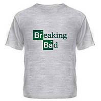 Футболка летняя, хлопковая, серого цвета Breaking Bad