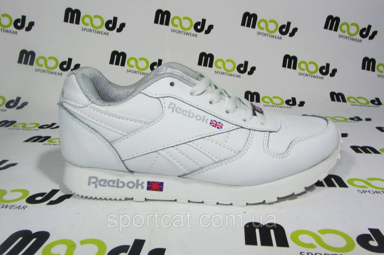 Женские кроссовки Reebok Classic, кожа, белые, Р.   39 40 41
