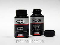 Rubber Top (Каучуковое верхнее покрытие для гель лака) 30 мл. Kodi