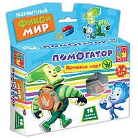 Магнитный Фикси - Мир  ПОМОГАТОР VT3102-01