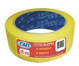 Лента малярная  ГАП  48мм х 20м (жёлтая)