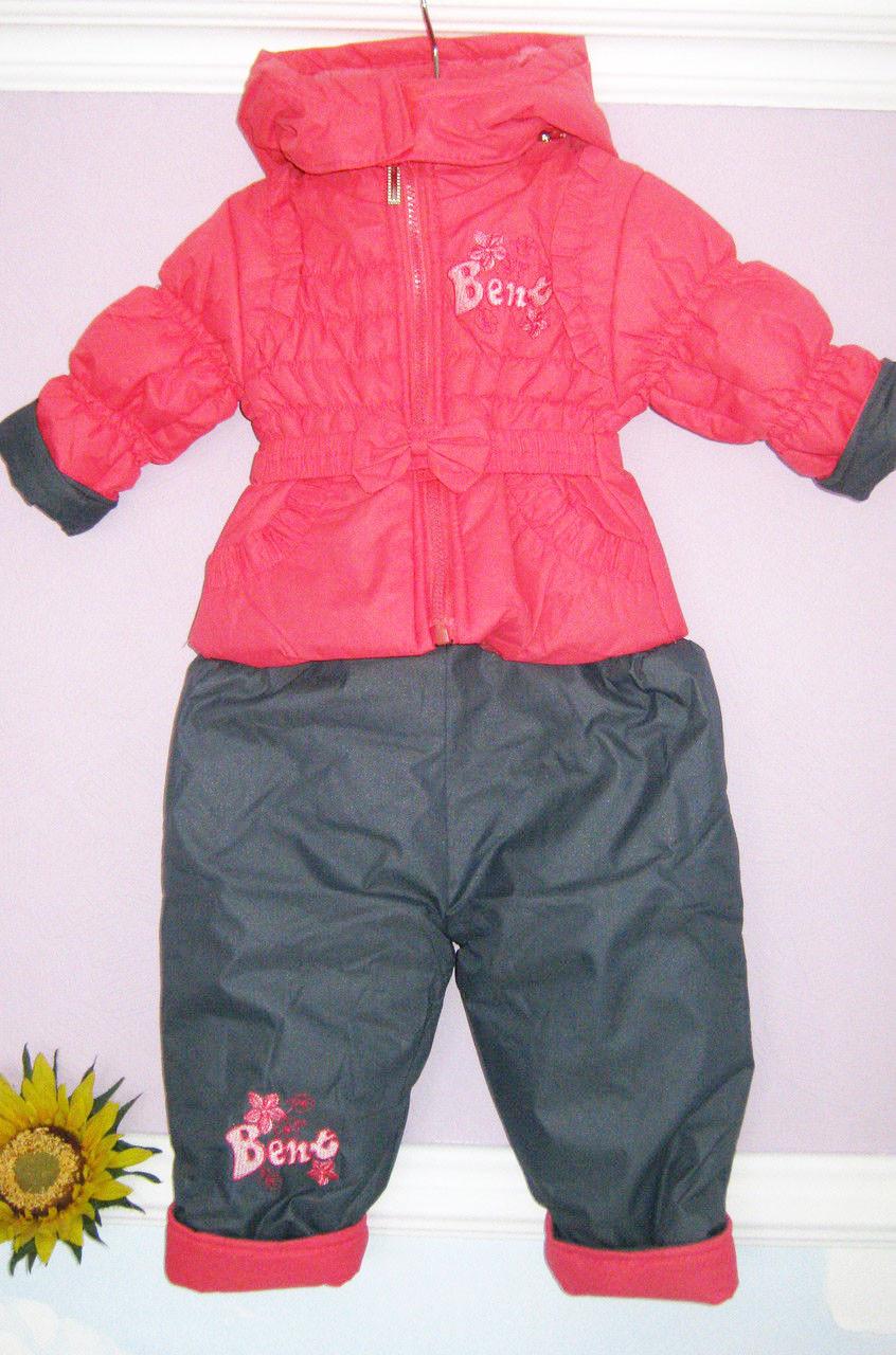 Детский костюм на девочку с комбинезоном демисезонная