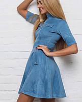 Расклешенное замшевое платье (2153 sk)