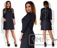 Платье Лунго р2021