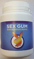 Возбуждающая жевательная резинка Sex Gum