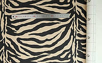 Самоклеющаяся алькантара зебра Бежевая Южная Корея 1,44м.