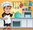 Для кухни и быта