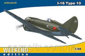 Самолет  ' И-16 '   1\48      EDUARD