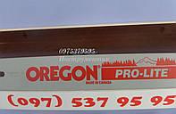 Шина Oregon 35см для бензопилы Partner