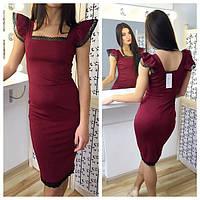 Платье бс1518, фото 1