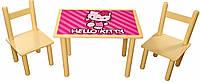 Набор Стул и 2 стульчика Bambi 0293(Финекс Плюс Hello Kitty)
