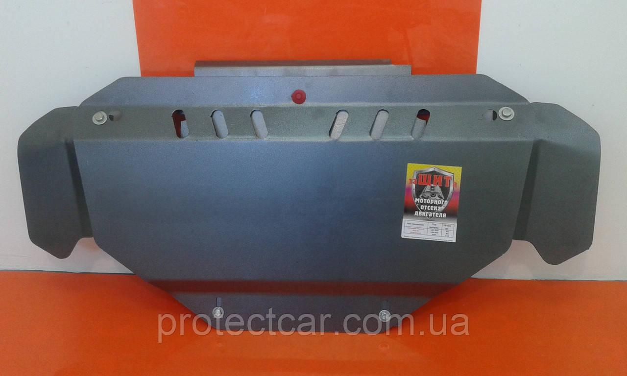 Защита двигателя и кпп PASSAT В5 Пассат Б5