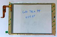 Cube Talk 79 U55GT тачскрин сенсор білий оригінальний