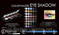 ПАЛЕТКА FLORMAR COLOR PALETTE EYE SHADOW