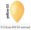 """Воздушный шар 5"""" пастель желтый"""