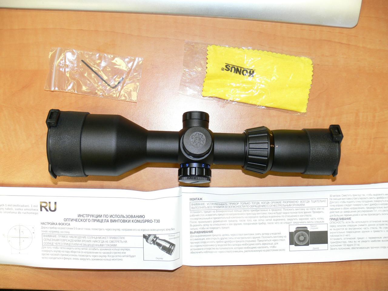 Оптический прицел KONUS KONUSPRO T-30 3-12x50 MIL-DOT IR КОМПАКТ