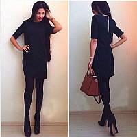 Женское черное платье на молнии