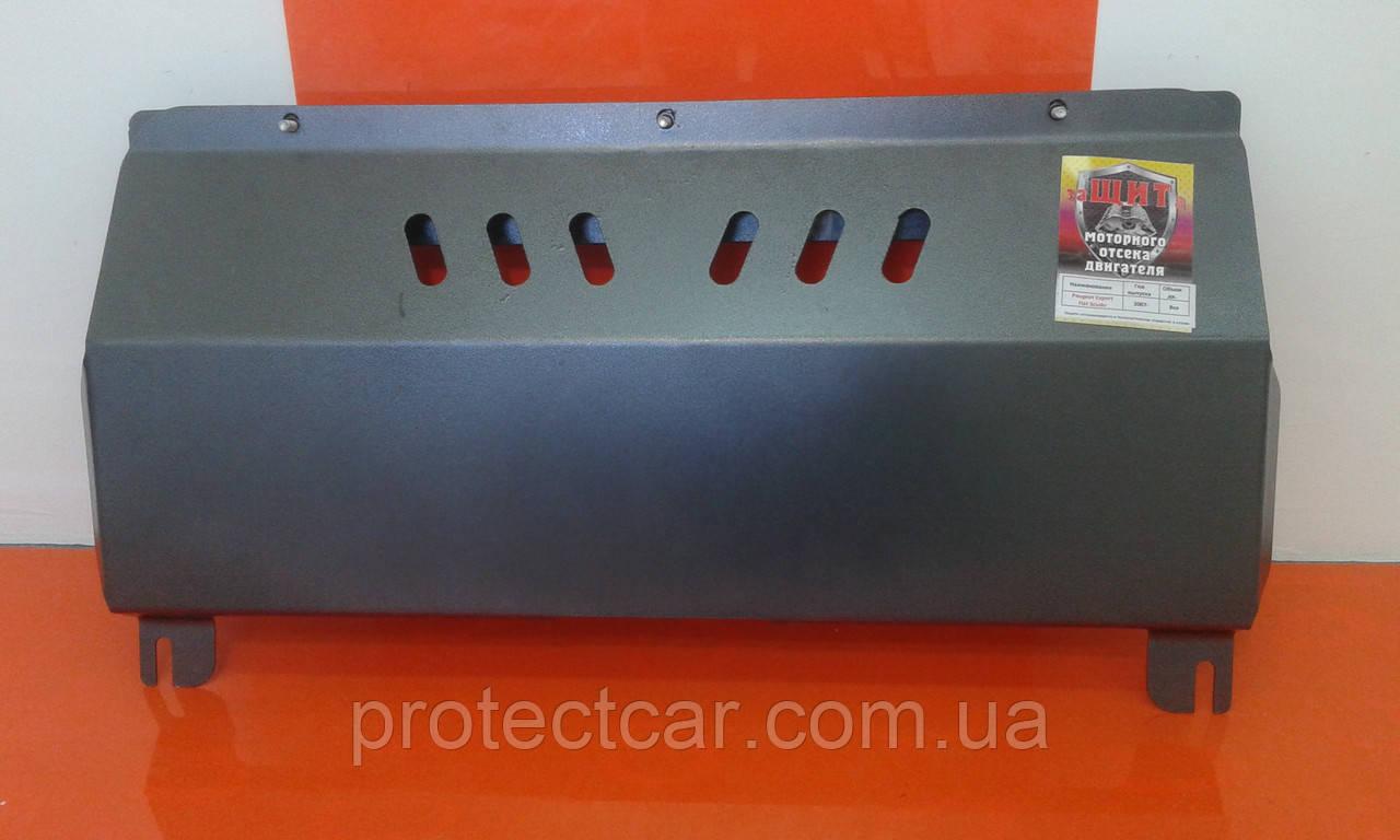 Защита двигателя Peugeot EXPERT (c 2007 г.) Пежо Эксперт