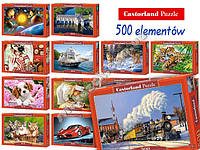 Пазлы Castorland 500 элементов CA0016