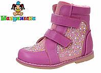 """Демисезонные ботинки на девочку """"Шалунишка"""", фото 1"""