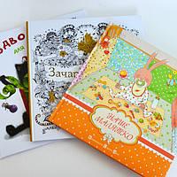Книги. Подарки детям и взрослым