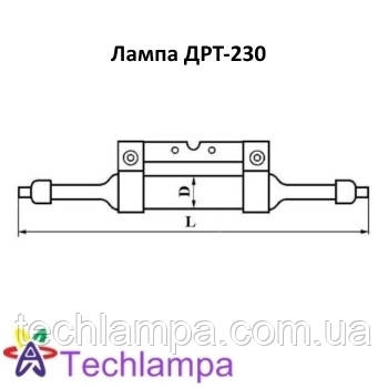 Кварцевая лампа ДРТ-230
