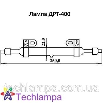 Кварцевая лампа ДРТ-400
