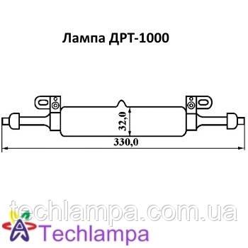Кварцевая лампа ДРТ-1000