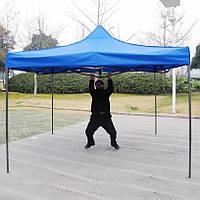 Навес тент палатка шатер 3х3 раздвижной павильон торговый